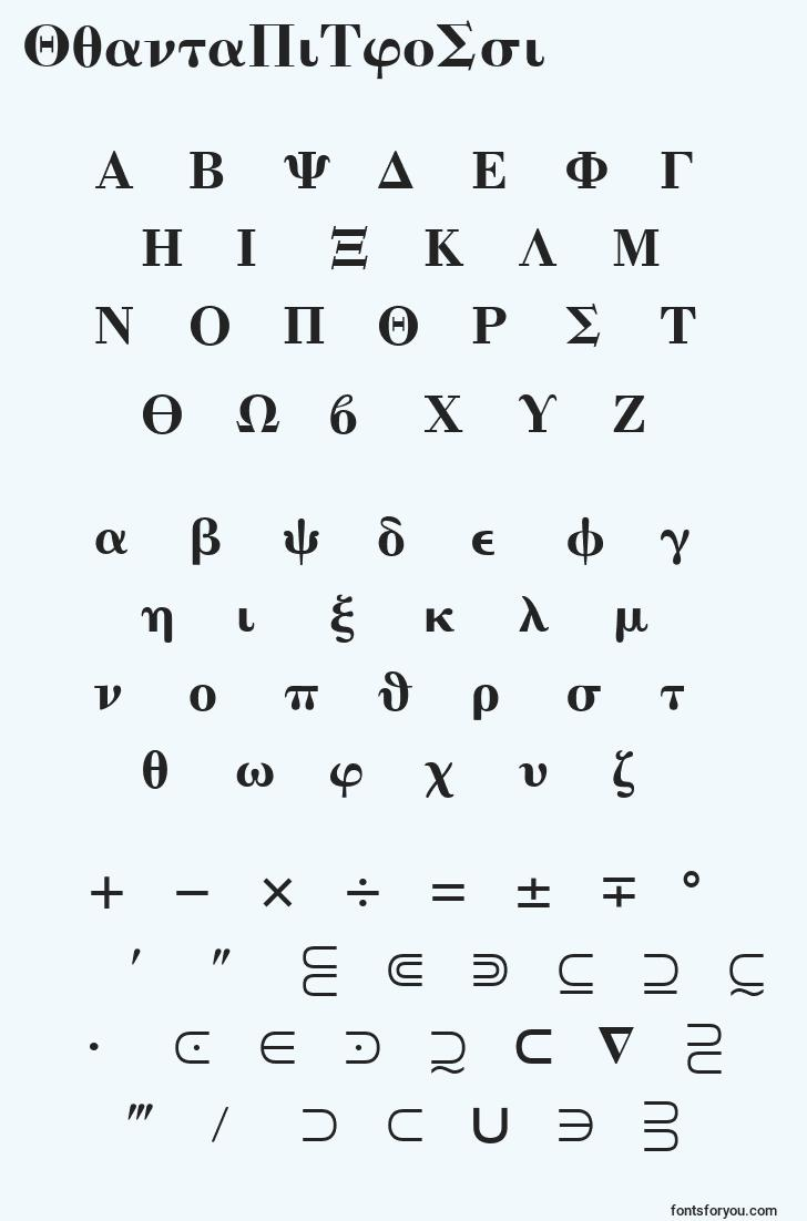 characters of quantapitwossi font, letter of quantapitwossi font, alphabet of  quantapitwossi font