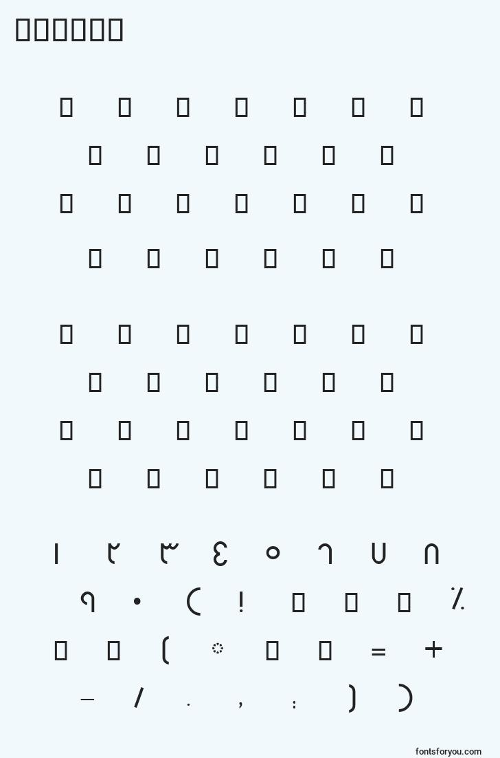 characters of bhelal font, letter of bhelal font, alphabet of  bhelal font