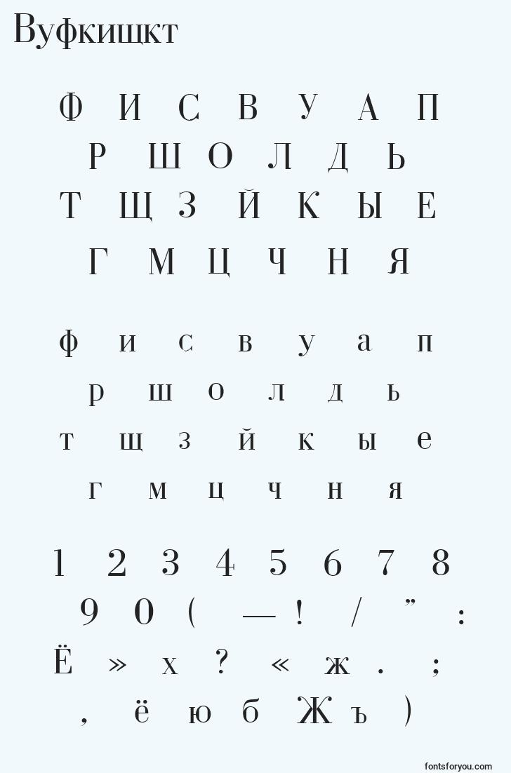 characters of dearborn font, letter of dearborn font, alphabet of  dearborn font