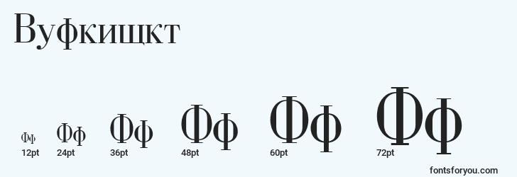 sizes of dearborn font, dearborn sizes
