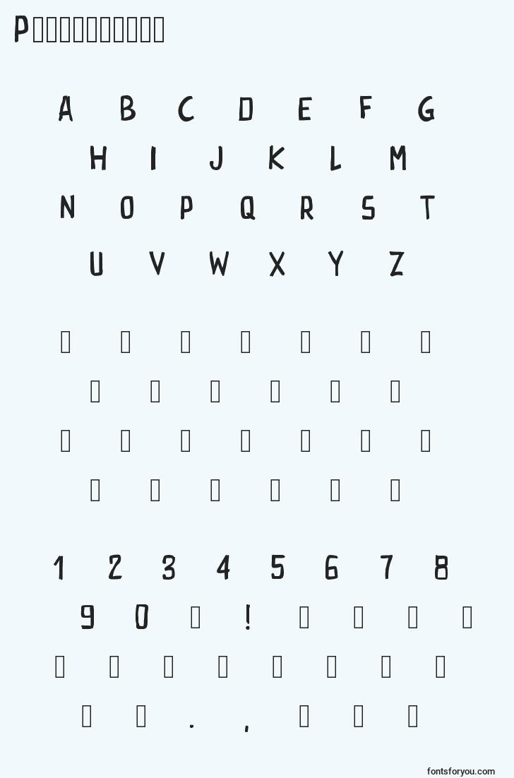 characters of pwrectangle font, letter of pwrectangle font, alphabet of  pwrectangle font