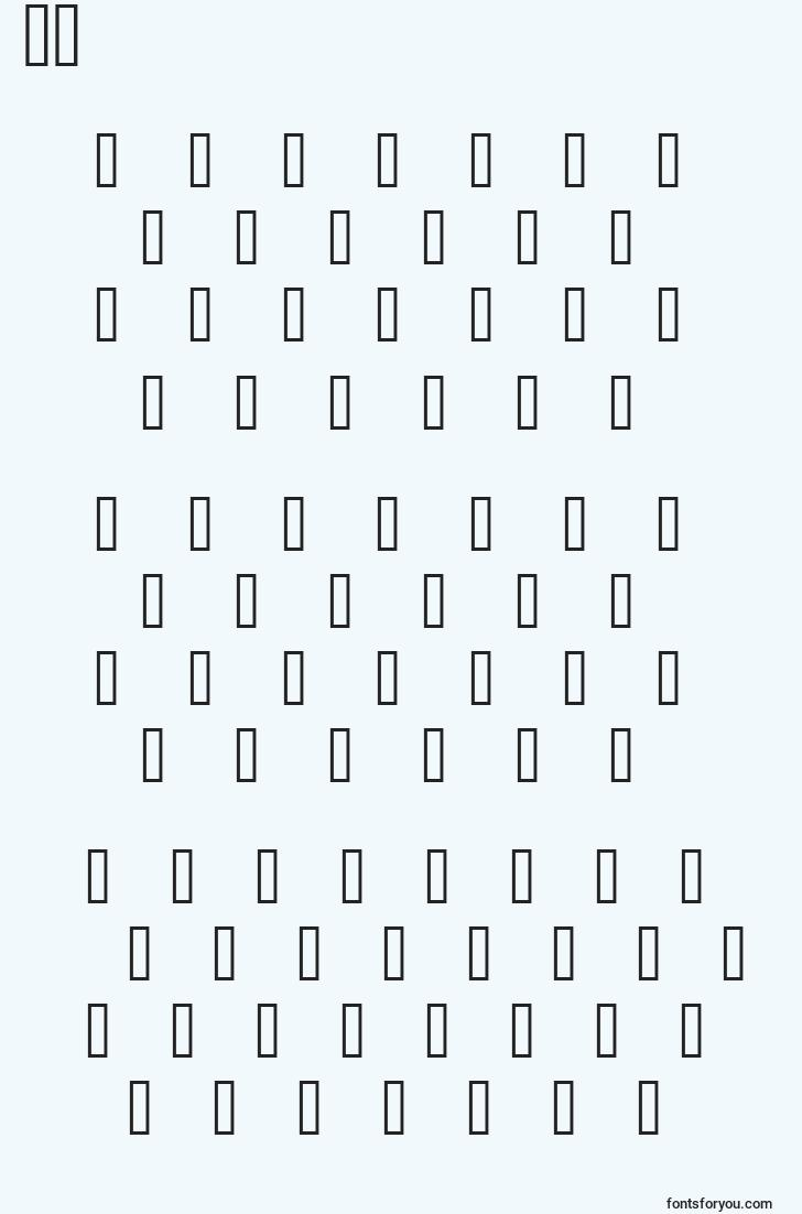 characters of 20 font, letter of 20 font, alphabet of  20 font
